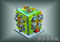 供应北京奇步工装夹具