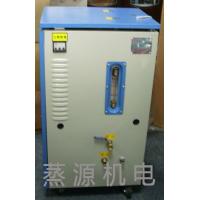 供应上海蒸源全自动蒸汽发生器