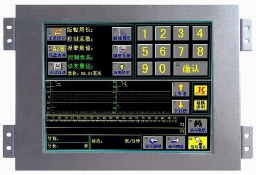 宽温低温高亮度彩色TFT液晶显示模块