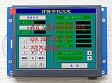 单片机控制工业触摸屏