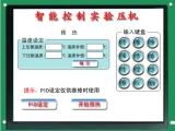 4.3寸彩色LCD显示模块UART串口屏