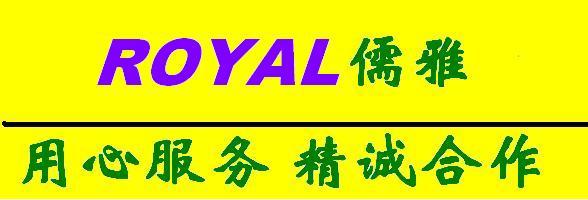德国ROYAL品牌精密空调诚招各区域代理合作伙伴