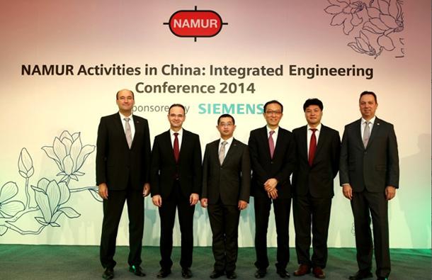 NAMUR中国年会:一体化工程理念贯穿工厂全生命周期