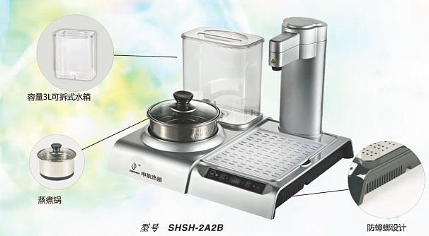 上海申航即热健康饮水机