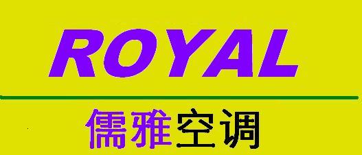 ROYAL品牌风冷型机房专用空调