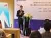 滨特尔设备保护全国设计院技术交流会上海站成功举办
