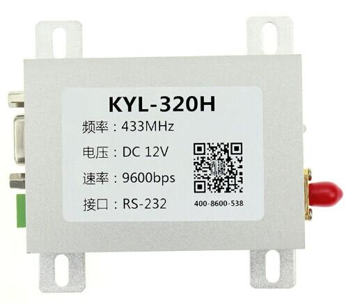 工业无线通讯模块 射频接受模块 5W 数传电台模块