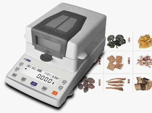 干燥法卤素水分测定仪 卤素灯加热