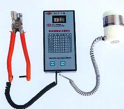 面粉厂水分测定仪-小麦水分测定仪