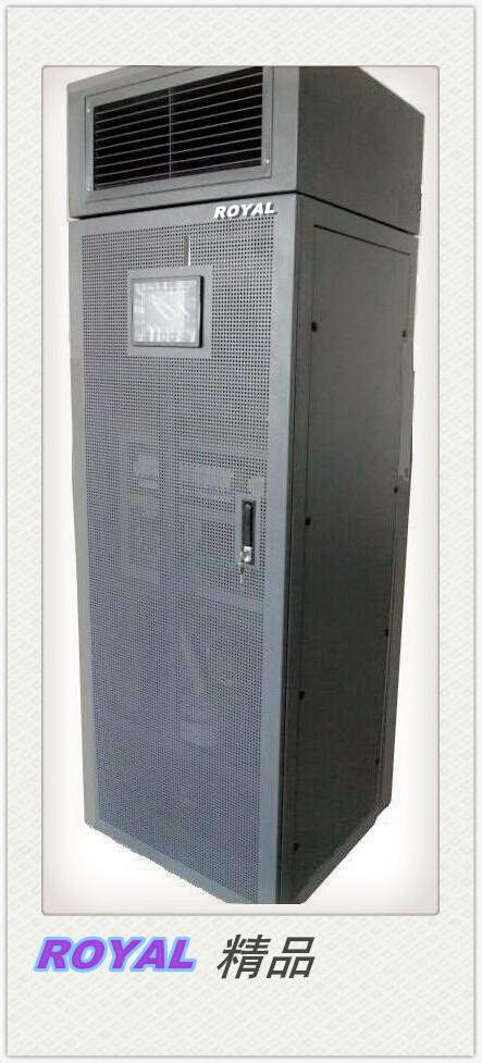 儒雅中心机房专用机房空调